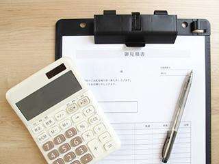 2.見積り料金と請求料金が同額である